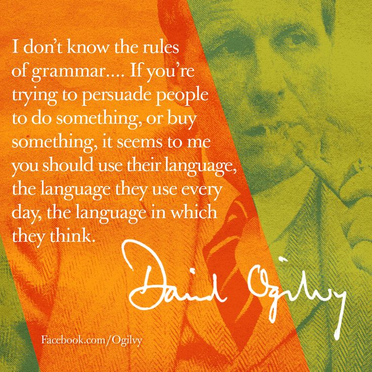 David Ogilvy on language
