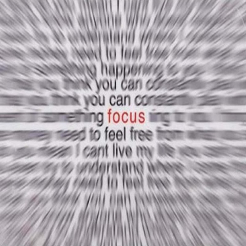 Focusing illusion
